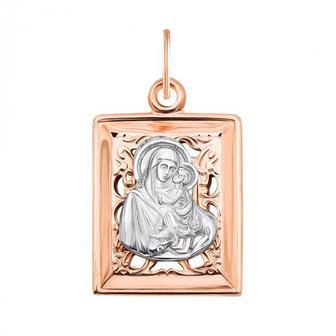 Золотая подвеска-иконка Божией Матери «Умиление».