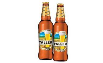 Пиво Світле  Таллер 0,5л