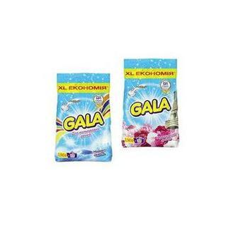 Засіб миючий синтетичний порошковий Французький аромат/ Морська свіжість, автомат, 3,5 кг Gala 3,5 кг