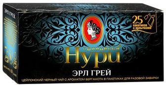 Чай черный Принцесса Нури Ерл Грей с бергамотом в пакетиках 25шт