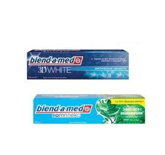 Скидка 20% ▷ Зубная паста Blend-a-Med 100мл 0c141241262bb
