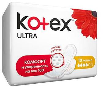 Прокладки Kotex Ultra Dry Normal 10 шт