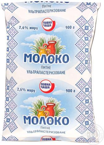 Молоко ультрапастер Повна Чаша 2,6% 900г