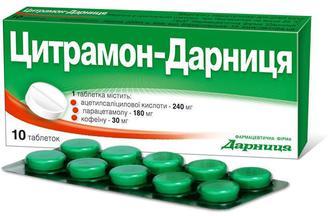 Цитрамон-Д таблетки №10
