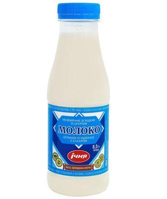 Молоко згущене незбиране з цукром Ічня 480 г