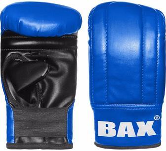 Рукавички снарядні шкіряні Bax PPGB2-B0P