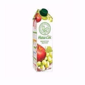 Нектар виноград-яблуко, мультифрукт, сік томат, персик Наш Сік 1,93л
