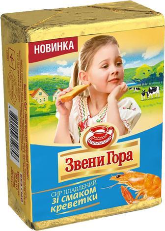 Сир Звенигора зi смаком креветки плавл.порц90г