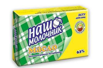 Масло солодковершкове бутербродне, 63% Наш Молочник 200 г