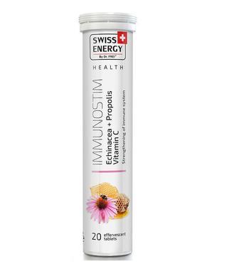 Витамины шипучие Swiss Energy Immunostim №20