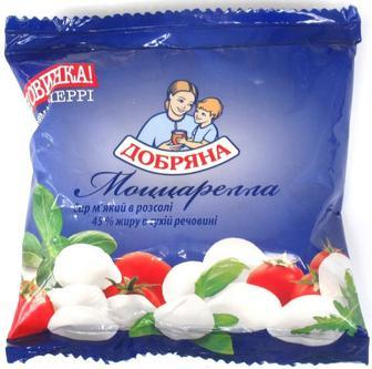 Сир Моцарелла 45% черрі Добряна 130г