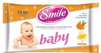 Серветки вологі дитячі, Smile, 72шт