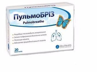 Таблетки ПульмоБріз