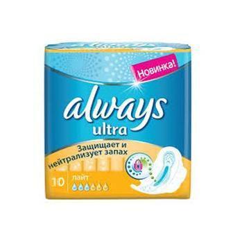 Гігієнічні прокладки Олвейз Ультра лайт 10шт