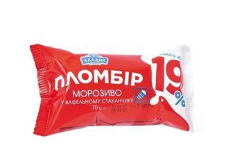 Морозиво пломбір, 19%, Хладик, 70 г
