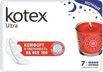 Прокладки Kotex Ultra night з крильцями, 7 шт