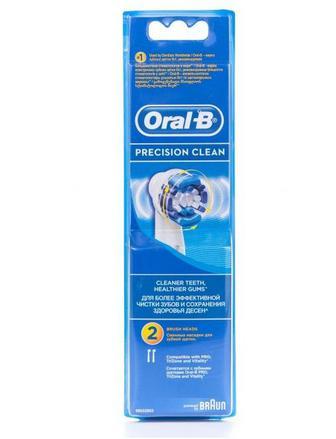 Насадки для электрической зубной щетки Oral-B ПресижинКлин ЭВ 20 2шт