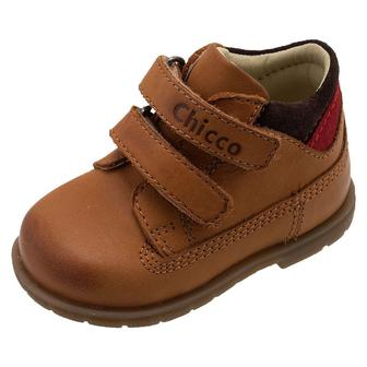 Ботинки GASPARE brown
