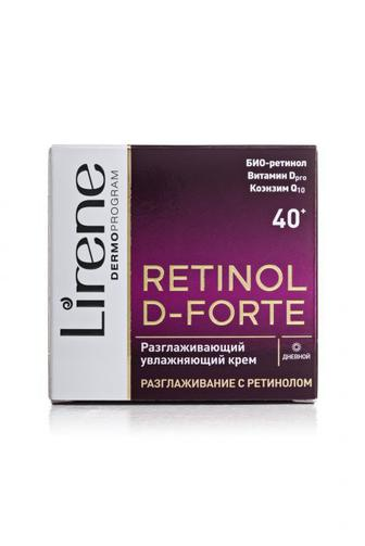 Крем для лица Lirene Retinol D-FORTE 40+ разглаживающий и увлажняющий дневной, 50мл