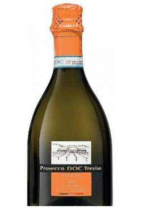 Вино игристое Dal Bello Prosecco Extra Dry Don Gallo белое сухое 0.75 л 11%