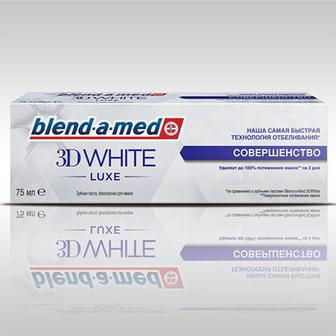 Зубна паста Blend-a-med, 3D White Luxe