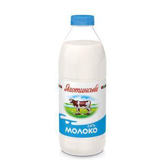 Молоко 2,6 % Яготинське 900 г