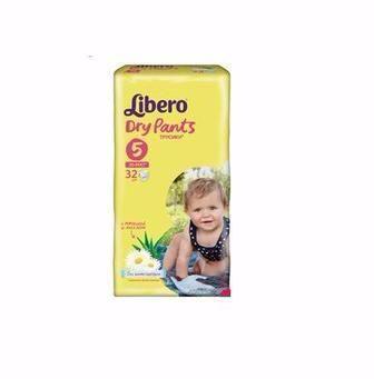 Підгузники Libero