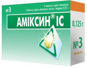 Амиксин ІС 0,125 г таблетки №3