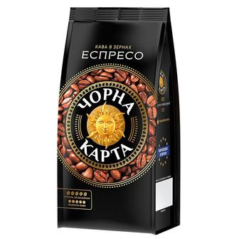 Кава в зернах Чорна Карта «Эспрессо»900 г