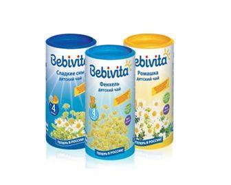 Дитячі чайні напої Bebivita