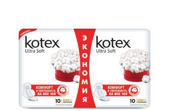 Прокладки гігієнічні Kotex Duo Ultra Soft Normal, 20 шт./уп