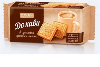 Печиво До кави пряжене молоко, Рошен, 185 г