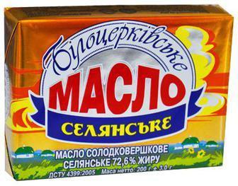 Масло Селянське ДСТУ, 72,6%, Білоцерківське, 200г