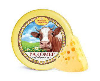 Сир «Новгород-Сіверський» «Радомер» 45% жиру, кг