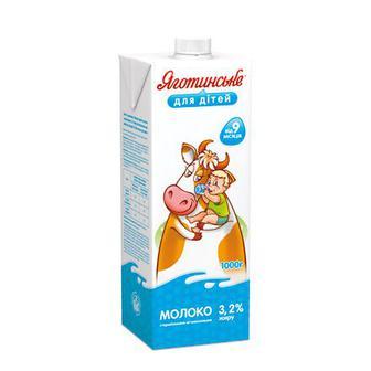 Молоко 3,2% Яготинське 200г