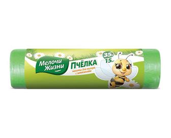 Пакети для сміття «Мелочи жизни» із затяжками, 35л, 15шт./уп