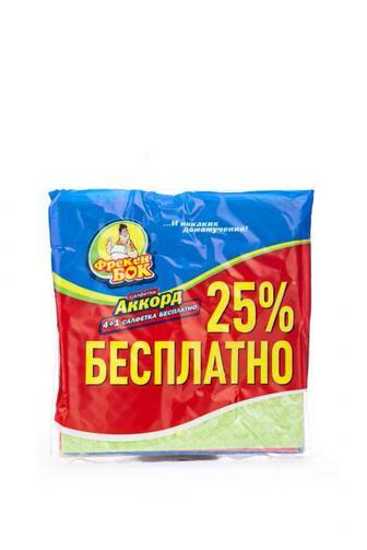 Салфетка Фрекен Бок для уборки целлюлоза Аккорд, 4+1шт