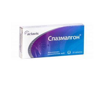 Спазмалгон 500 мг таблетки №20