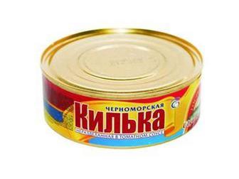 Кілька в томатному соусі Господарочка 240 г