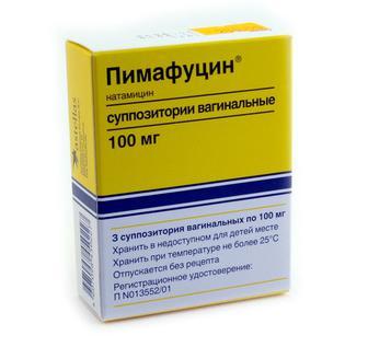Пимафуцин супп.вагин. 100мг №3