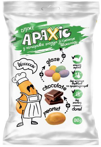 Драже арахіс у кольоровій глазурі зі смаком шоколаду, Дружковка 200 г