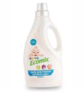 Засіб для прання дитячого одягу Ecomix 1000мл