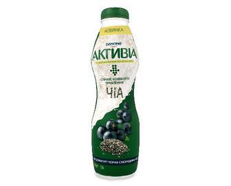 Біфідойогурт «Активіа» чорна смородина-чіа, 1,5% жиру, 580г