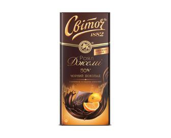 Чорний шоколад «Світоч» 50% «Роял Джемі» зі смаком апельсина, 90 г