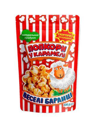 Попкорн Веселі Баранці у карамелі 100г
