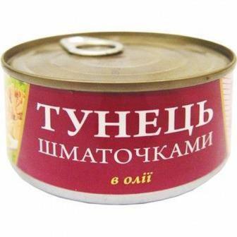 Тунець шматочками в олії Fish Line, 185 г