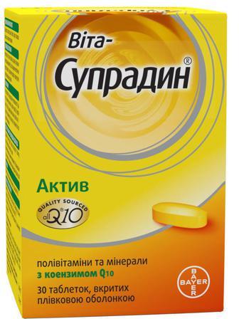 Вита-Супрадин Актив таблетки №30