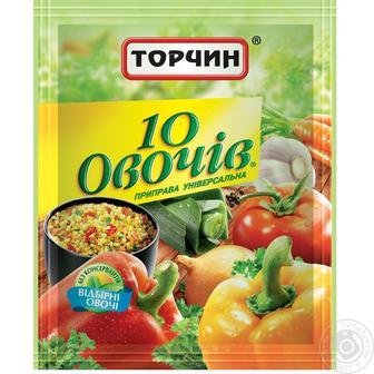 Скидка 35% ▷ Приправа Торчин 10 овочів універсальна 60г
