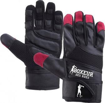 Рукавички тренувальні Boxeur BXT-5214 р. S чорний