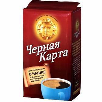 Кофе молотый Черна Карта 230 г